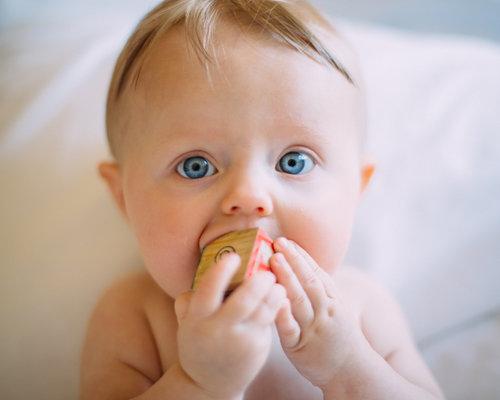 Espace bébé